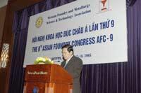 Hội nghị khoa học Đúc châu Á lần thứ 9