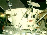 Nga và Trung Quốc hợp tác nghiên cứu mặt trăng
