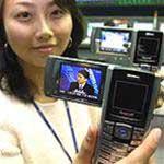 Hàn Quốc: Tiến đến thế giới không dây