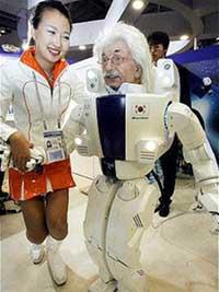Robot Einstein