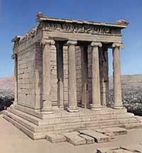 Đền Athèna và quần thể kiến trúc Acropole