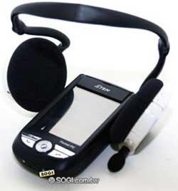 PDA lai Pocket PC Wi-Fi nhỏ nhất thế giới