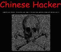 Mỹ la làng vì bị hacker Trung Quốc tấn công