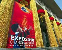 Triển lãm World Expo qua Internet