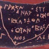 Bản đồ phương Tây cổ nhất