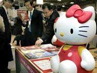Nhật phát triển robot giúp huấn luyện bác sĩ