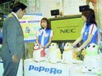 Triễn lãm Robot quốc tế 2005