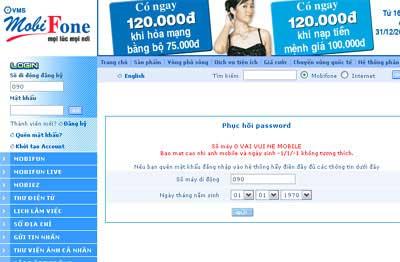Mã tấn công website MobiFone đang bị phát tán trên mạng