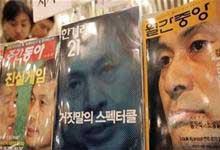 Hàn Quốc: công trình nghiên cứu tế bào mầm là giả!