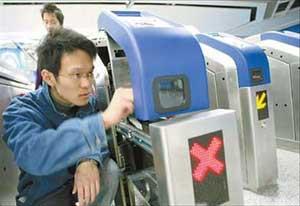 Tàu điện ngầm nhanh nhất thế giới