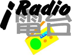 Motorola ra mắt dịch vụ nhạc iRadio