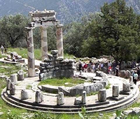 Quảng trường Delphi (Hy Lạp)