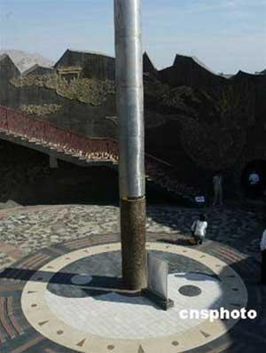 Cây nhiệt kế lớn nhất Trung Quốc