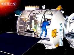 Trung Quốc: Năm 2008, đi bộ vào không gian