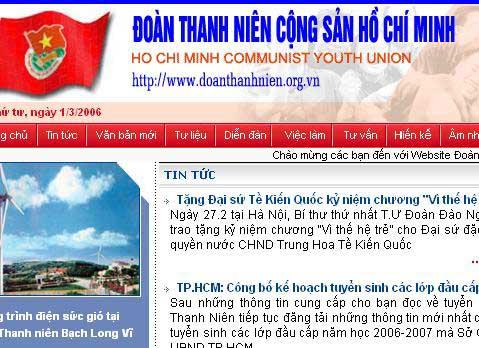 Khai trương trang thông tin điện tử Đoàn TNCS Hồ Chí Minh