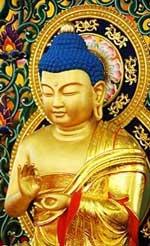 Phát hiện bản viết tay Phật giáo cổ xưa nhất
