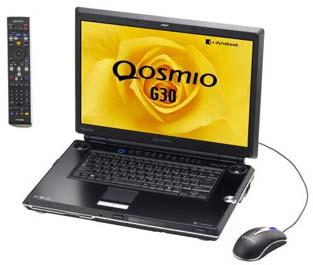 Laptop HD DVD đầu tiên trên thế giới ra mắt