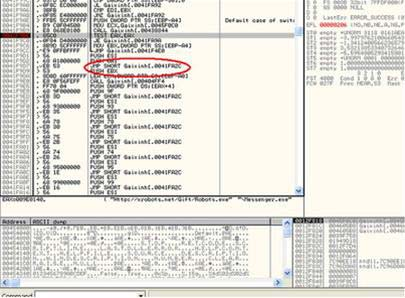 Đã tìm ra biện pháp xử lý virus lây qua Yahoo! Messenger