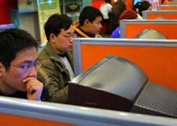 Outlook phạm pháp tại Trung Quốc