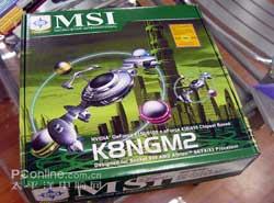 Nhiều tính năng mới cho mainboard K8NGM2 của MSI
