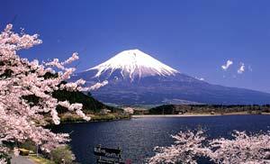 Núi thiêng của Nhật Bản - Núi Fuji (Fujiyama)