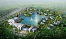 Thành phố sinh thái đầu tiên trên thế giới