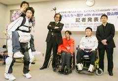 Bộ đồ Robot giúp người khuyết tật leo núi