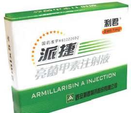 Trung Quốc: Cảnh giác thuốc Armillarisin