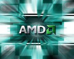 AMD chơi bài ngửa