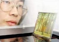Samsung SDI phát triển công nghệ 3D mới