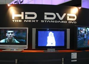 Thị trường máy tính cũng quyết định chuẩn DVD