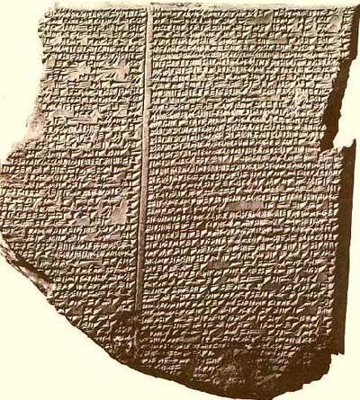 Sử thi Gilgamesh bản bằng đất