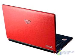 Lenovo giới thiệu mẫu laptop mới