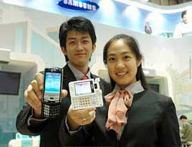 WiMax chính thức được triển khai tại Hàn Quốc