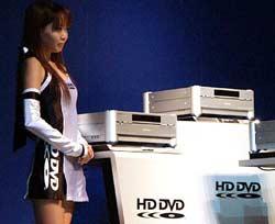 Toshiba hoãn phát hành đầu ghi HD DVD đầu tiên