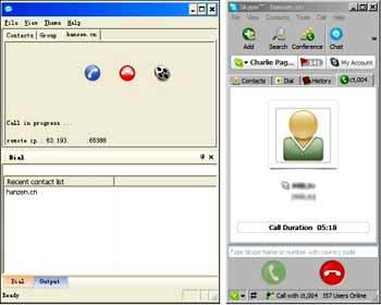 Người Trung Quốc cho Skype ra chầu rìa?
