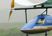 Máy bay chạy bằng pin đầu tiên trên thế giới