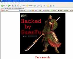 Website của VDC bị hacker xâm nhập?