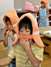 Nhật khởi động dịch vụ cảnh báo sớm động đất