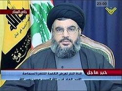 Hezbollah đang... tấn công Internet