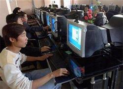 Trung Quốc: ...75% máy tính dính virus