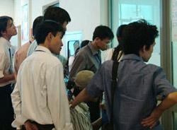 Chen chúc đăng ký tên miền cấp 2 .vn