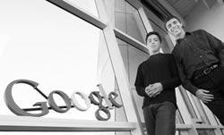 """Google """"phủ sóng"""" không dây khắp thung lũng Silicon"""