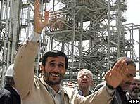 Iran khai trương dự án nguyên tử