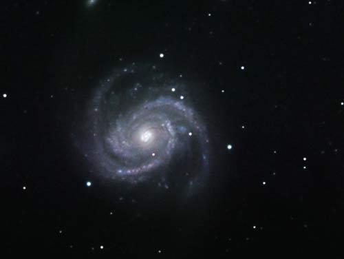 Phát hiện thêm 4 thiên hà vệ tinh của Ngân hà