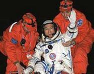 Nga - TQ hợp tác thăm dò Mặt trăng