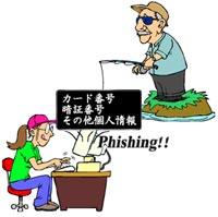 Phisher lợi dụng tài khoản IM để lừa đảo