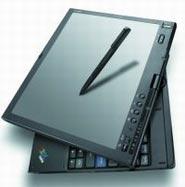 Lenove tích hợp công nghệ nhận dạng vân tay cho ThinkPad