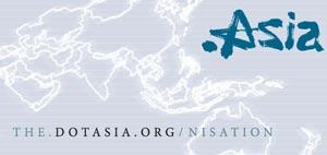 """Châu Á đã có tên miền riêng – """".asia"""""""