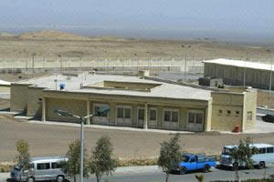 Iran mở rộng chương trình hạt nhân